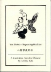 Bagua, Yan DeHua's Applications