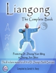 "An ""Almost"" Complete Liangong Book"