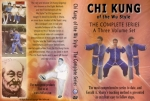 Chi Kung of the Wu Style The Complete Series