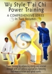 Wu Style Tai Chi Power Training