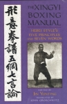 Xingyi, The Boxing Manual