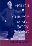 Xingyiquan, Hsing-I: Chinese Mind-Body Boxing, by Robert W. Smith